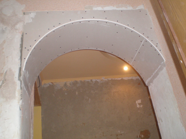 Как правильно сделать арку в стене 65